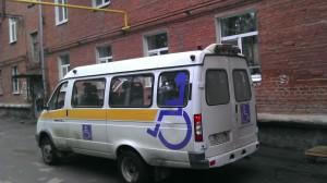 Автобус Газель