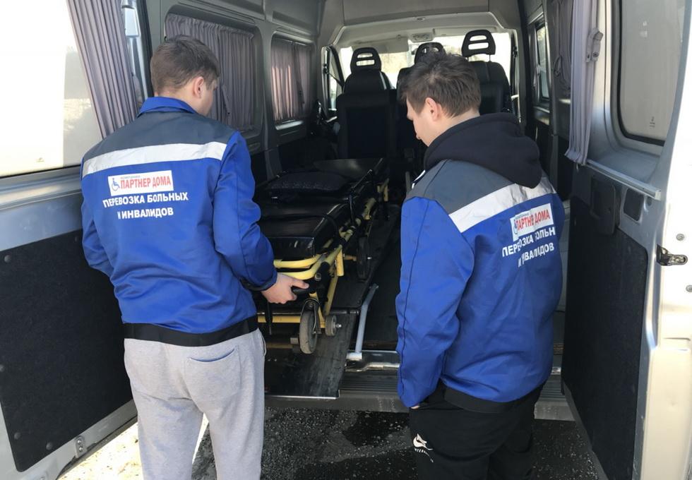 Перевозка больных и инвалидов в Казани и республике Татарстан